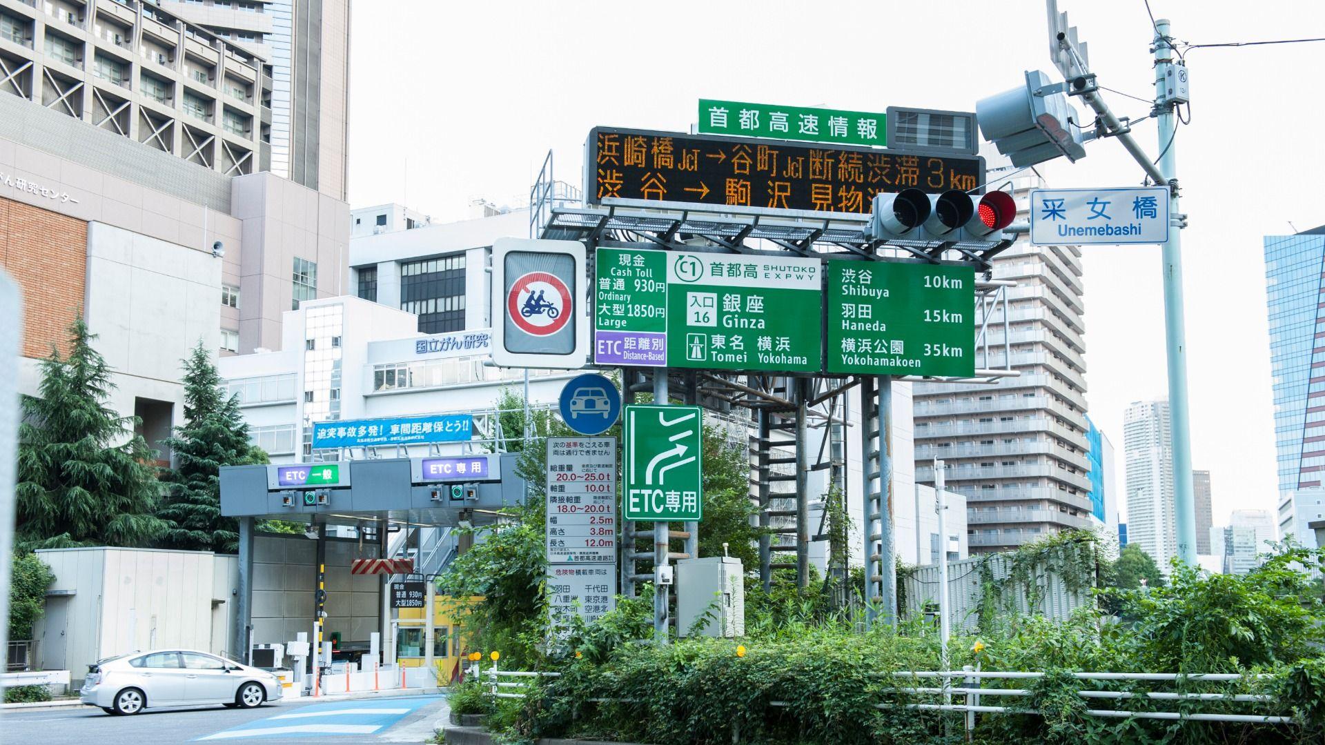 五輪期間中の首都高速、通行料金一律1000円アップは必要か?コロナ禍の移動スタイルに対応する必要性(鳥海高太朗) - 個人 - Yahoo!ニュース