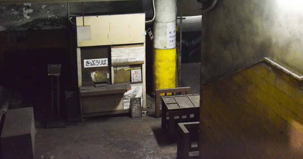 都心に眠る「地下の廃駅」へようこそ 旧博物館動物園駅、21年ぶり一般公開  :DANRO(ダンロ):ひとりを楽しむメディア