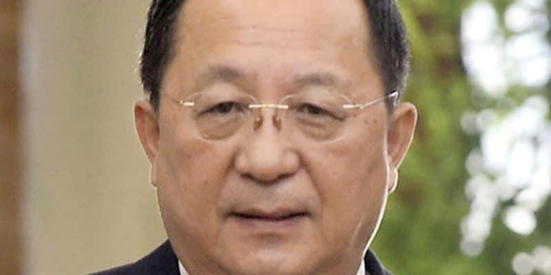 日朝交渉で「強制動員」提起も 北朝鮮外相、日本へ警告 - 共同通信 | This Kiji