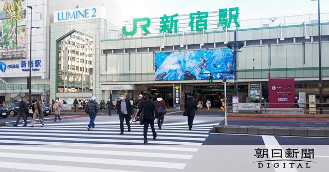 JR新宿駅の社員11人がコロナ感染 感染経路は不明 [新型コロナウイルス]:朝日新聞デジタル