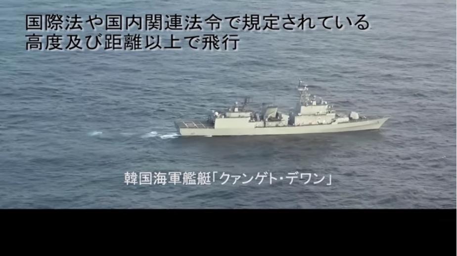 日韓「レーダー照射問題」、際立った日本側報道の異常さ。そのおかしさを斬る | ハーバービジネスオンライン
