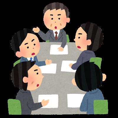 なんで日本企業がダメになったのか、プレジデントで三菱自動車CEOのインタビューを読んで明確になった | More Access! More Fun!