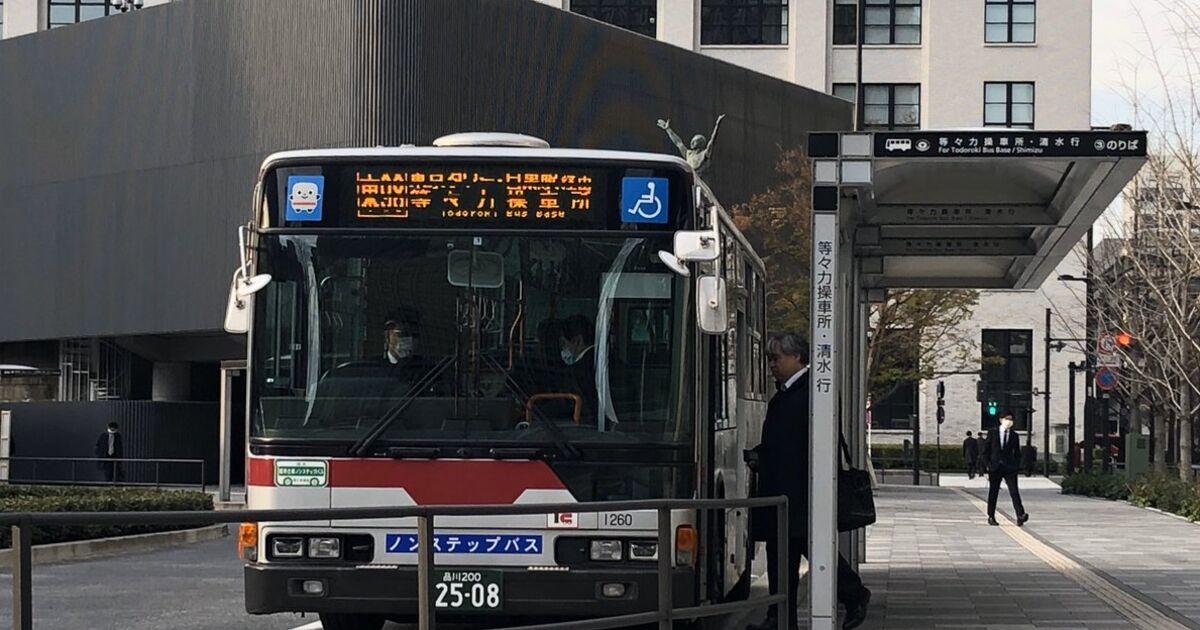 東京から名古屋まで路線バスで行ってみる - Togetter