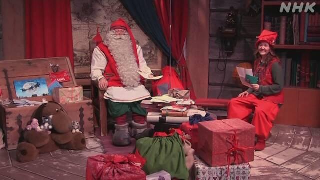 「ことしのクリスマス中止しない」サンタが配信で語りかけ   新型コロナウイルス   NHKニュース