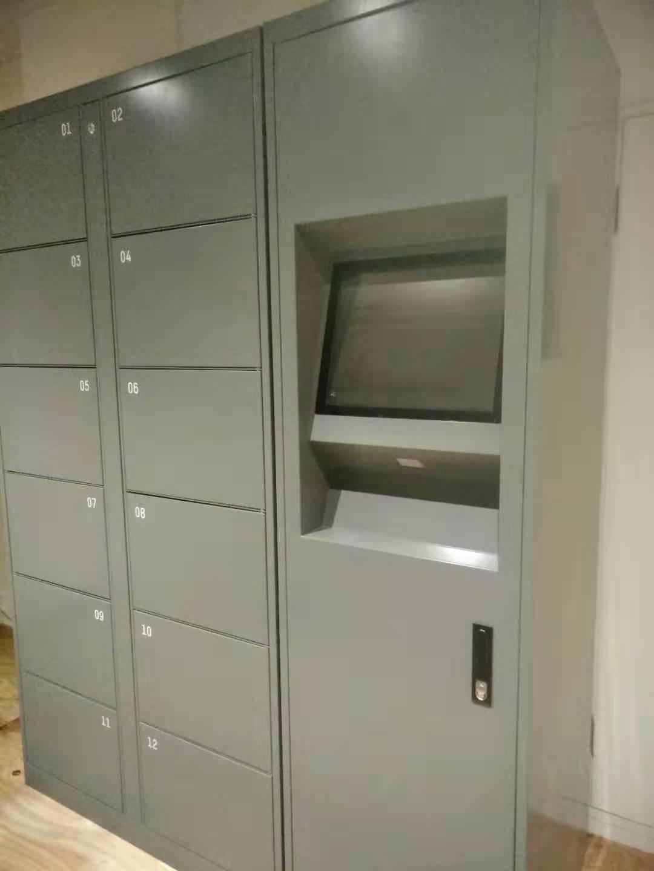 ブロックチェーンロック社、「KEYVOX locker」の販売を開始|ブロックチェーンロック株式会社のプレスリリース