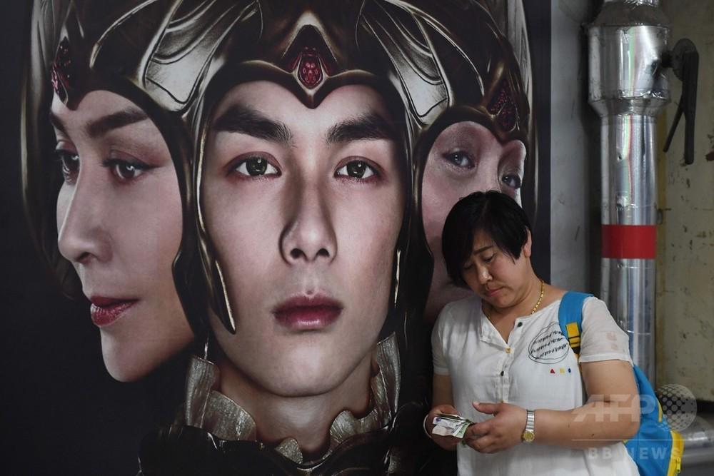 中国最大の超大作が大コケ 映画『阿修羅』、初週で公開停止 写真3枚 国際ニュース:AFPBB News
