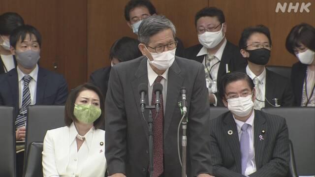 政府分科会 尾身会長「ふんどし締め直す時期」 | 新型コロナウイルス | NHKニュース