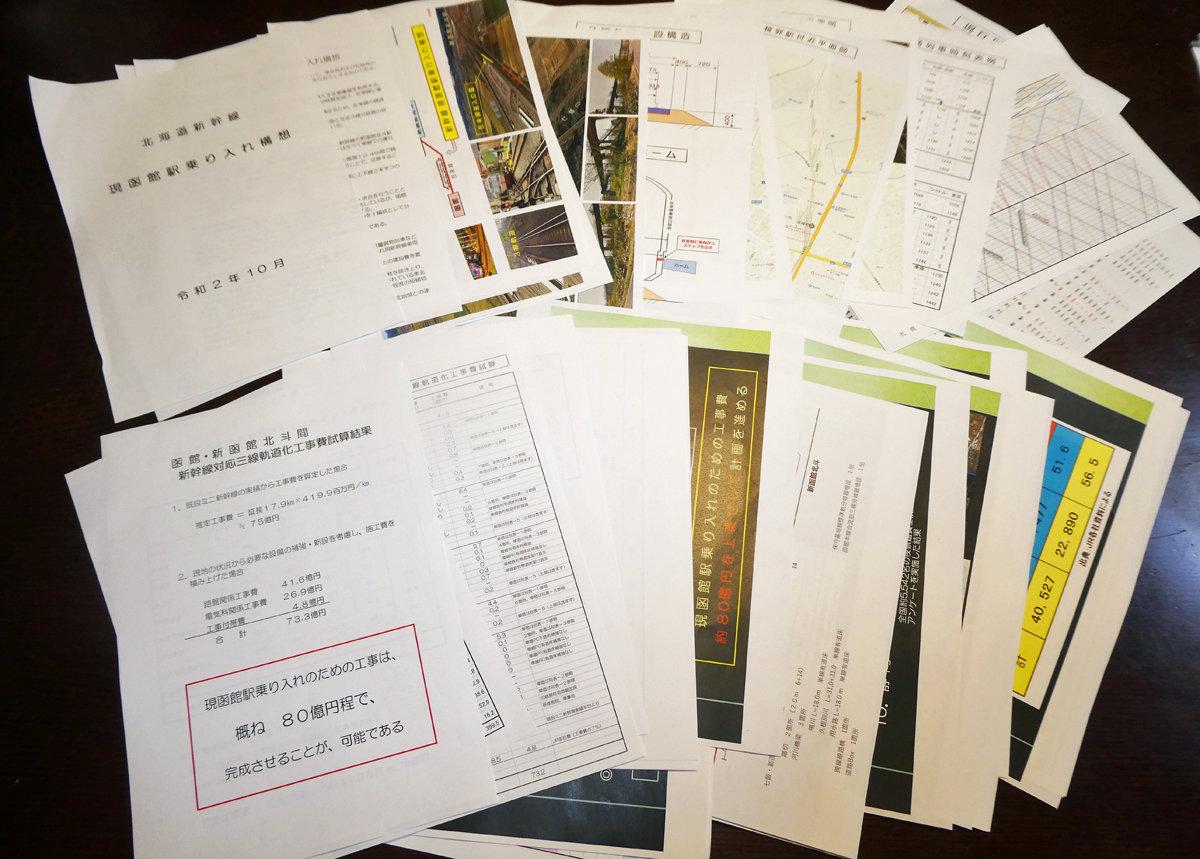 北海道新幹線「函館駅乗り入れ」の価値とは? 80億円で実現可能、道内経済に効果 (1/6) - ITmedia ビジネスオンライン