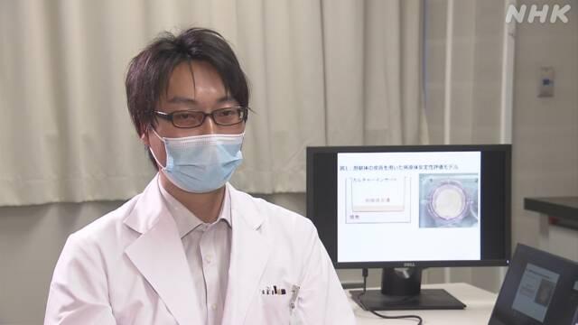 皮膚付着の新型コロナウイルス 感染力9時間続く 京都府立医大   新型コロナウイルス   NHKニュース