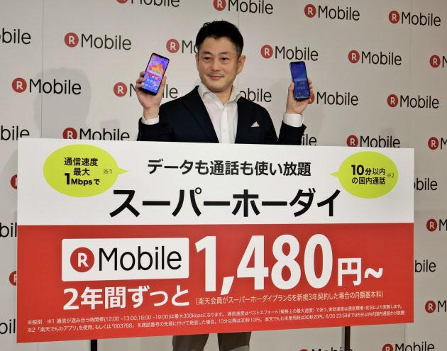 楽天モバイル、主力プランを最大25%値下げ  :日本経済新聞