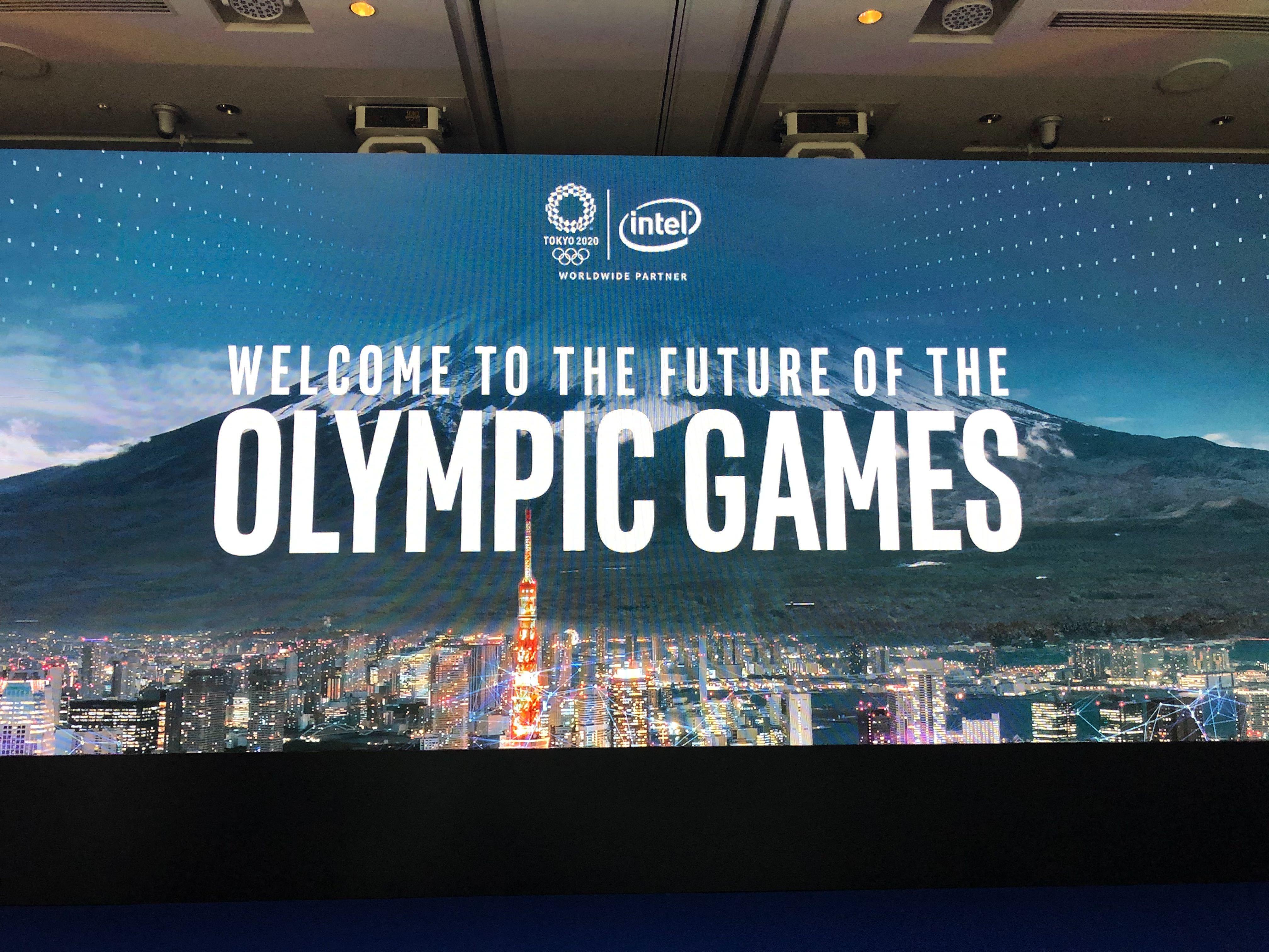 インテル、「東京2020オリンピック」に先立ちeスポーツ大会「Intel World Open In Tokyo 2020」を開催決定! - GAME Watch