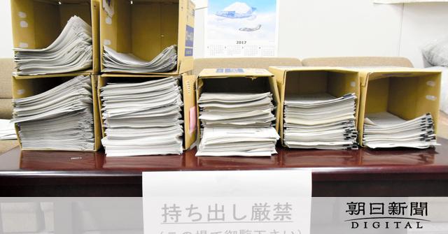 陸自イラク「日報」 防衛省が公表した全文書:朝日新聞デジタル