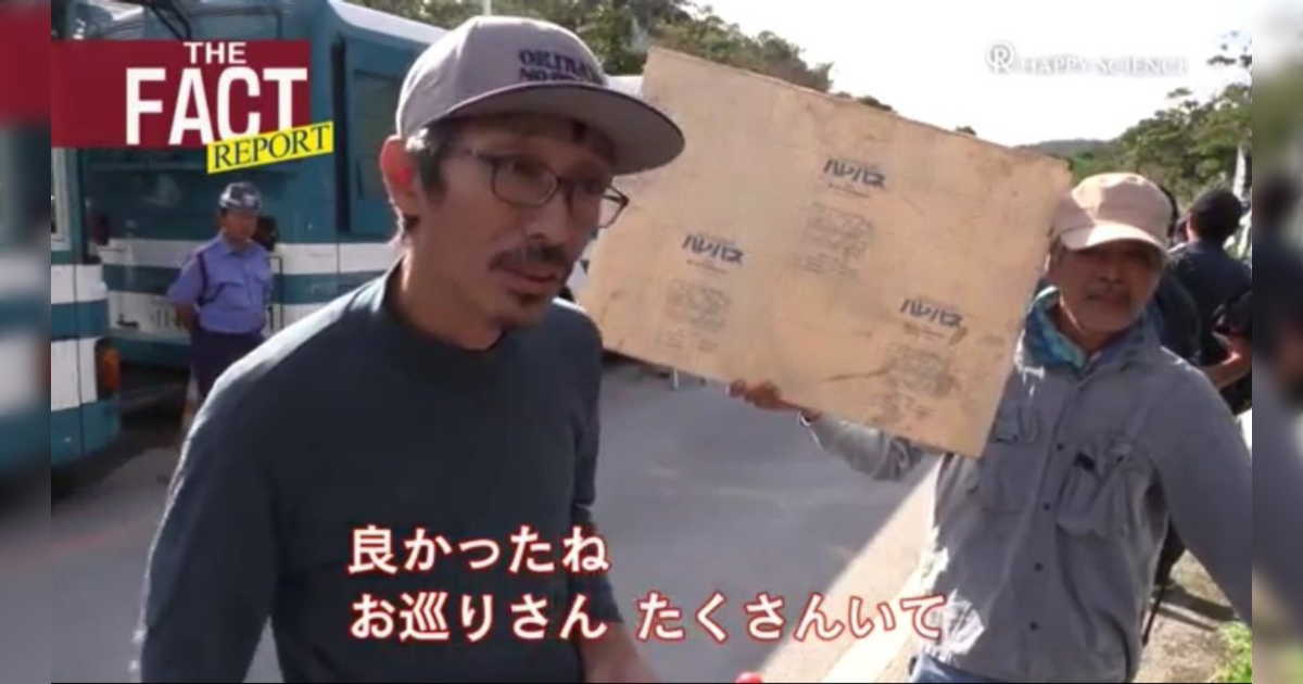 新地 ツイッター 飛田