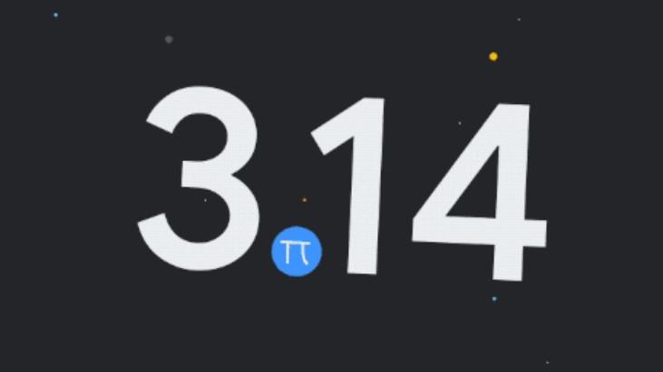 Google、円周率計算31兆桁達成 世界記録更新 - ITmedia NEWS