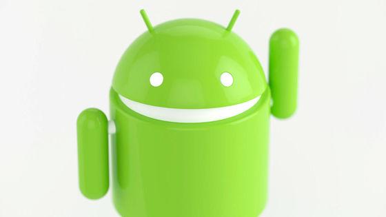 GoogleのAndroid部門重役が「Android 11」について語る - GIGAZINE