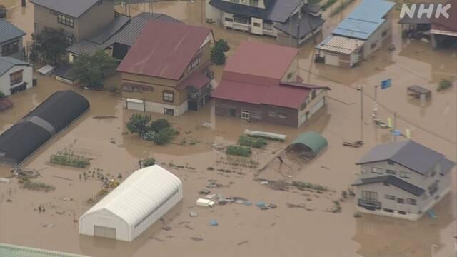 最 上川 氾濫 山形 山形 最上川で氾濫が発生【警戒レベル5相当】身の安全の確保を