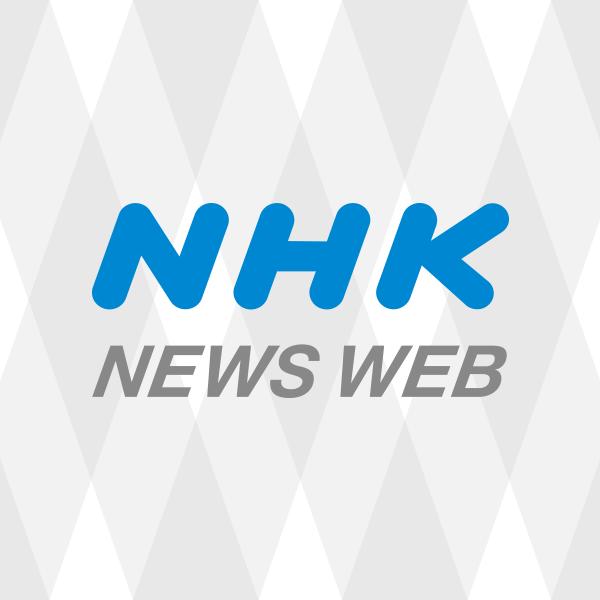 山陽新幹線が人と接触 北九州市内の線路上に人体の一部 | NHKニュース