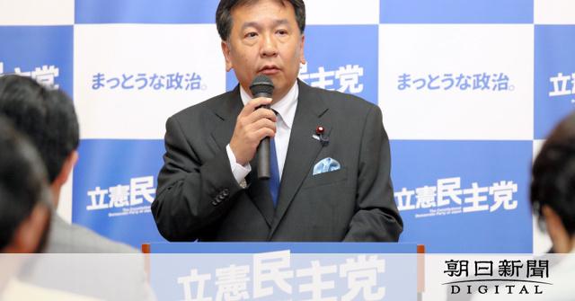 立憲・枝野氏「4島の主権、絶対に譲ってはいけない」:朝日新聞デジタル