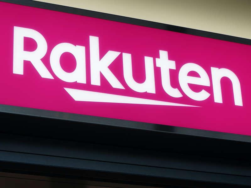 楽天モバイル、iOS版「Rakuten Link」の仕様を大幅変更 6月15日から - Engadget 日本版