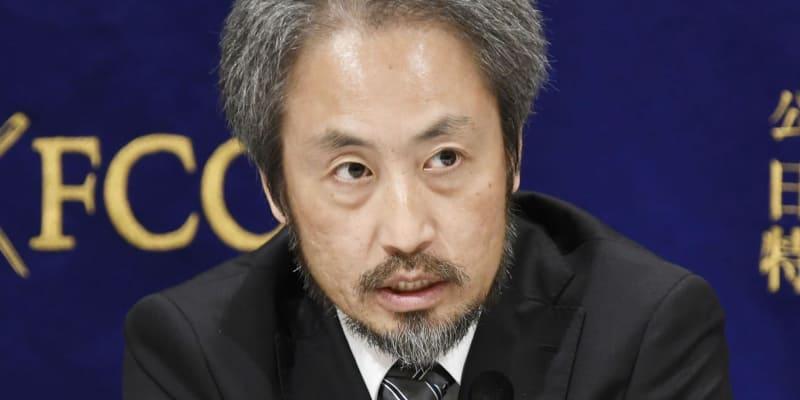 安田さんの「謝罪」へ疑問相次ぐ 外国人記者 - 共同通信 | This kiji is