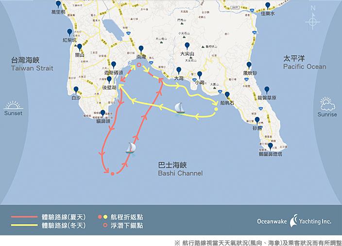 https://s3-ap-northeast-1.amazonaws.com/niceday-upload-ecp-material/product/1439/route.jpg