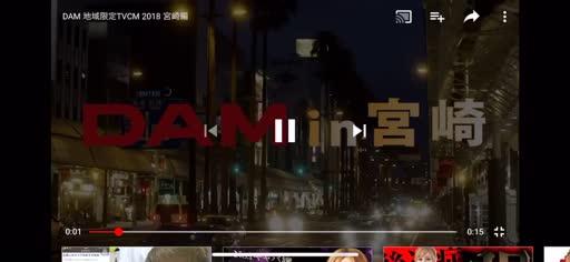 月城 ウタ|宮崎市 中央通のキャバクラ|Angelic(アンジェリック)
