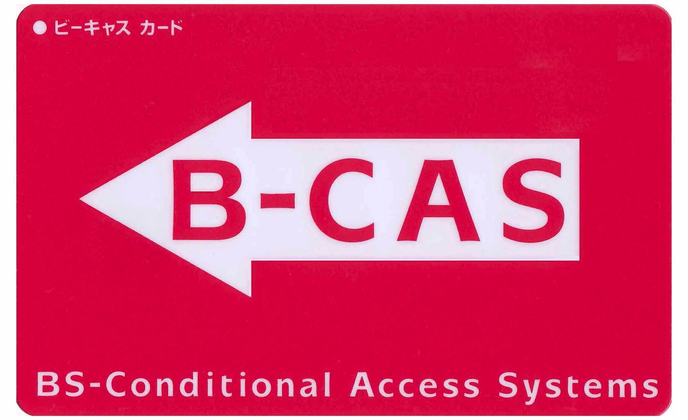 B CAS CARD 1