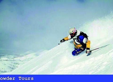 FASTFUN.JP SNOWSPORTS