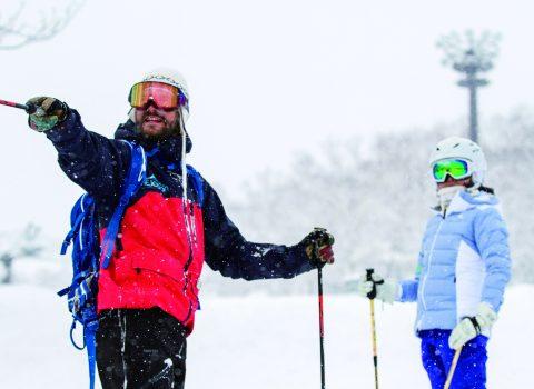 Hokkaido Mountain Experience