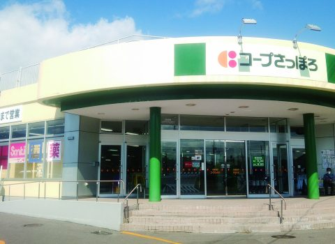 Coop Sapporo Kutchan Store