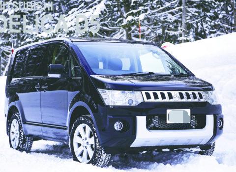 Ezo Rent-A-Car