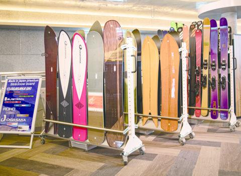 Niseko Grand Hirafu Ski & Snowboard Rental