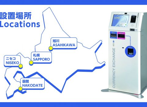 Hokkaido Bank - Currency Exchange Machine