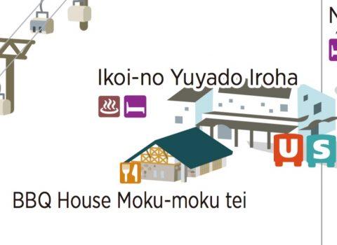 Ikoi-no Yuyado Iroha