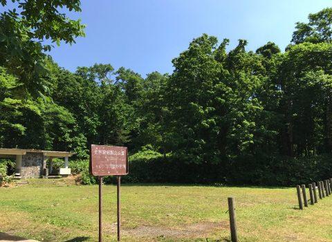 Lake Hangtsu Camping Site