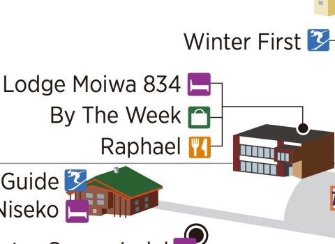 Lodge Moiwa 834