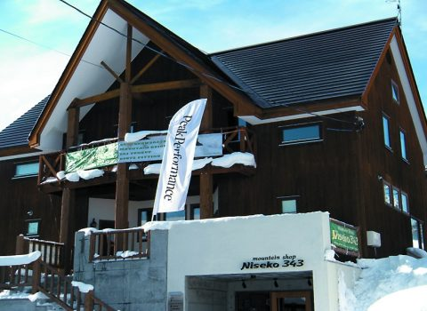 Mountain shop Niseko 343 (Rental, tune up)