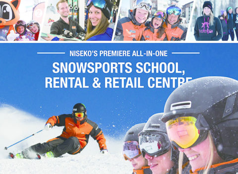 NBS JAPAN SNOWSPORTS SPECIALISTS