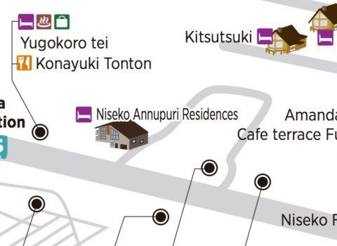 Niseko Annupuri Residences