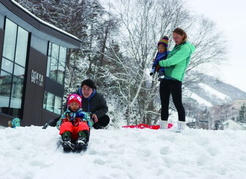 Niseko Kid's Club - Daycare Centre