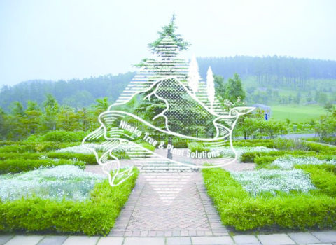 Niseko Tree & Plant Solutions