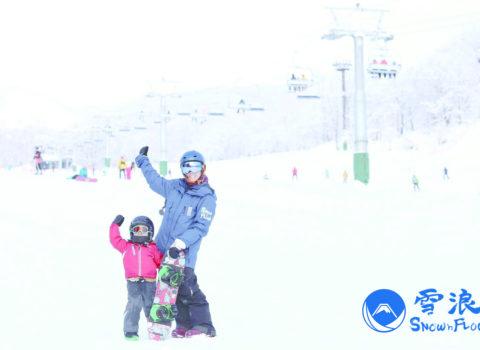 Snow and Flow Snowsports School