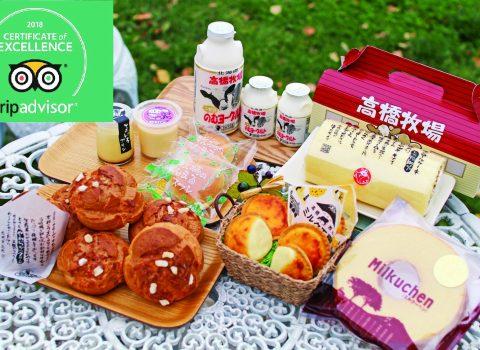 Takahashi Dairy Farm - Milk Kobo