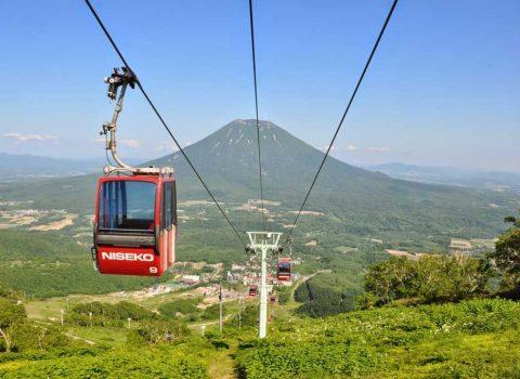 Niseko Grand HIRAFU - Summer Gondola