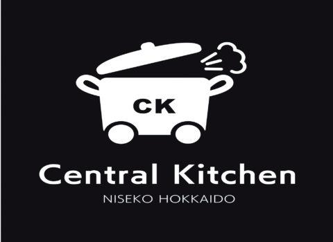 セントラル キッチン