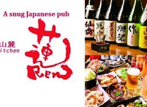 Japanese Kitchen & A snug Japanese pub REN