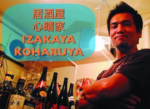 Izakaya Koharuya