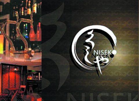 NISEKO KUSHIYA