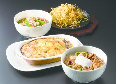 スラローム(朝食&ランチ)