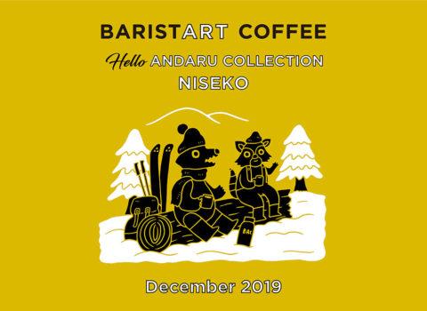 Baristart Coffee Niseko